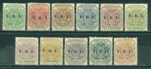 Transvaal #202-212  Mint  Scott $44.20
