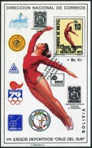 Bolivia 640c note 1,MNH,Mi Bl.109. Cross Sports Games.Gymnast.Phil.Federation.