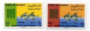 KUWAIT 310-311 MH SCV $5.75 BIN $2.50 FISH