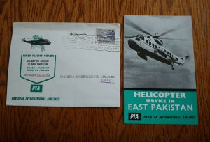 """EXT RARE 1963 PAKISTAN BANGLADESH """"ONLY 25 KNOWN"""" HELICOPTER FLIGHT COVER+LEAFL"""