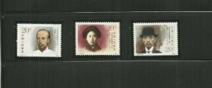 PEOPLES REPUBLIC OF CHINA 1991 SCOTT 2358-60 MNH