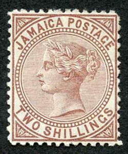Jamaica SG14 2/- Venetian Red Wmk Crown CC  Fresh M/Mint (hinge remainders)