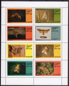 Dhufar (Oman Immamate State) 1974 Moths-Insects Sheetlet (8) Perforated MNH