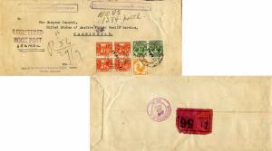 Burma 6p Dancer (2), 1a Bell (4) and 2a Mythical Bird 1952 Rangoon, Secretari...