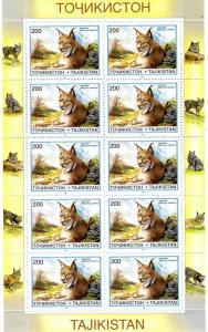 Tajikistan 96 WWF Pallas Cats Mini Sheet Perforated scott