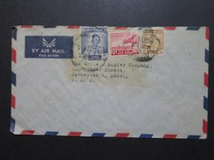 Iraq 1954 Commercial Cover to USA (I) - Z8597