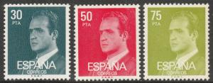 SPAIN 2190//2193, KING JUAN CARLOS, SHORT SET. MINT, NH. F-VF. (78)