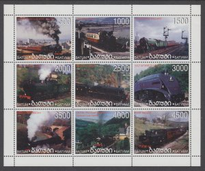 Batum Trains Cinderella MNH VF
