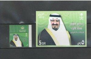 SAUDI ARABIA: Sc. 1414,a  /**PRINCE SULTAN** / Single,Sheet of 4 & SS /MNH.