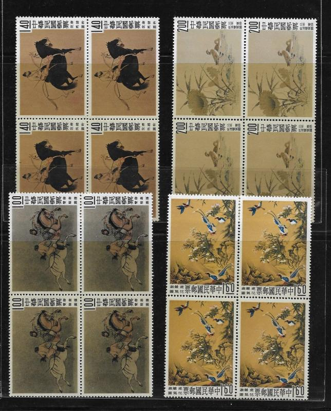 ROC China Taiwan 1960 Paintings from Palace Museum Blk of 4 MNH