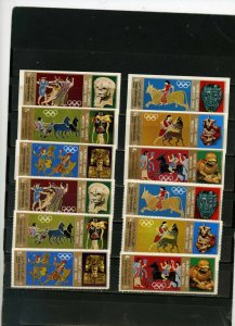 YAR 1968 SUMMER OLYMPIC GAMES MEXICO 2 SETS OF 6 STAMPS PERF. & IMPERF. MNH