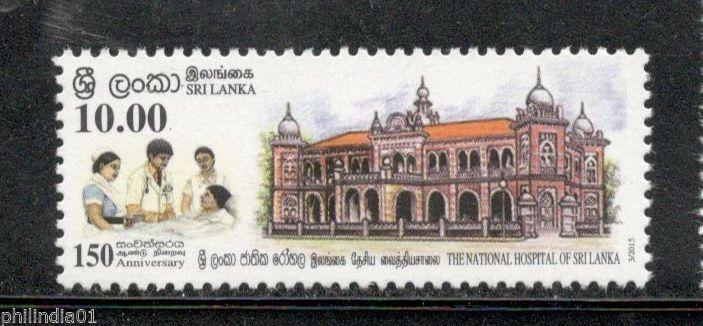 Sri Lanka 2015 the National Hospital Health Nurse Architecture 1v MNH # 1755