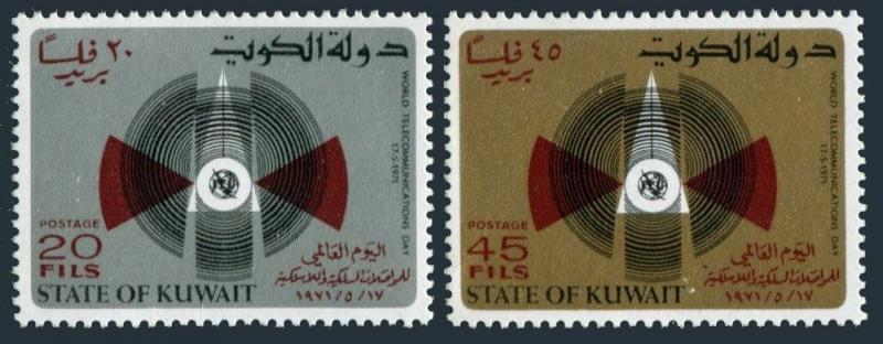 Kuwait 527-528,MNH.Michel 521-522. World Telecommunication Day,1971.ITU emblem.