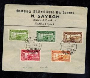 1937 Damascus Syria Airmail cover  # C72-C76
