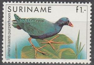 Surinam #725  MNH F-VF (SU3028)
