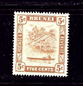 Brunei 65 Used 1947 issue