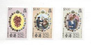 Hong Kong, 373-75, Royal Wedding 1981 VF Singles, MNH