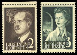 Liechtenstein 1955 ROYALTY SET MNH #287-88 CV$160.00 [103479]
