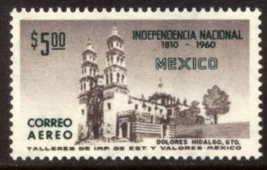 MEXICO C252, $5P Sesquicent Mexican Independence. Mint, NH. F-VF.