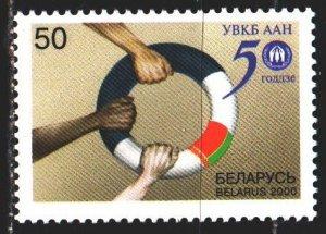 Belarus. 2000. 372. UN, refugee assistance. MNH.
