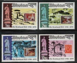 Bhutan 1980 Rowland Hill set Sc# 305-08 NH