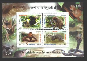 Bangladesh. 2013. bl53A. Bangladesh Fauna Monkey Cobra. MNH.