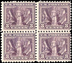 537 Mint,OG,NH/LH...  Block of 4... SCV $70.00