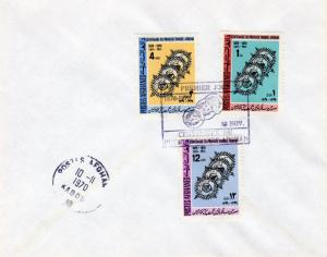 Afghanistan 1970 Sc #839/841 Centenary of the 1st.Afghan Postage Stamps set (3)