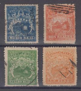 COSTA RICA 1863 COAT OF ARMS Sc 1-4 FULL SET SPIRO's LITHO FORGERIES MUTE PTMKS