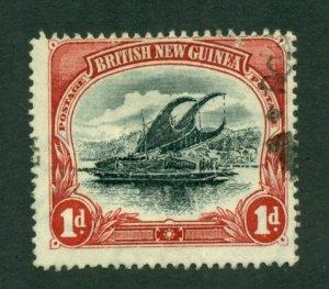 Papua 1901 #2 U SCV(2020) =$5.50