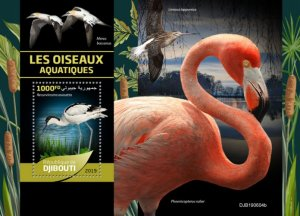 DJIBOUTI / 2019 Water birds.Blok