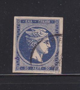 Greece 55 U Large Hermes Head