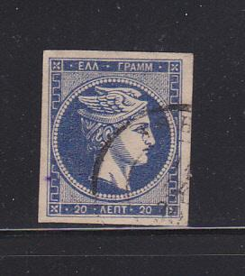 Greece 55 U Large Hermes Head