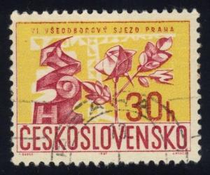 Czechoslovakia #1442 Flower and Machinery, CTO (0.25)