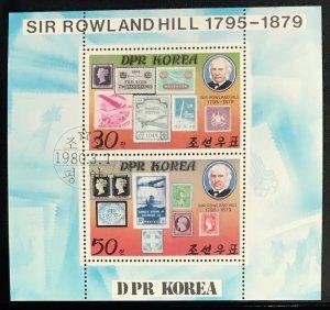 North Korea DPRK #1924a CTO S/S CV$10.00 Rowland Hill Penny Black
