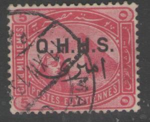 EGYPT SGO76 1907 5m ROSE USED