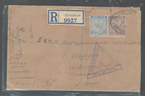 MALAYA NEGRI SEMBILAN (PP2508B)12C+20C 1940 CENSOR REG A/M