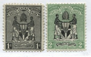 British Central Africa 1896 1d and 2d mint no gum