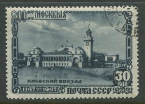 Russia -Scott 1135 - General Issue -1947 - Used - Single 30k Stamp