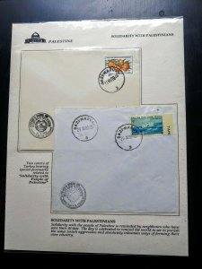 """RARE PALESTINE TURKEY SLOGAN CANCEL ON COVER """"SOLIDARITY WITH PALESTINIANS"""" HARD"""