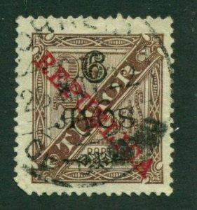 Timor 1913 #123a U SCV(2020)=$7.00