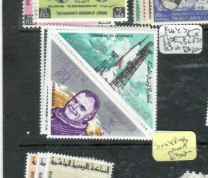 JORDAN  (PP0210B)   SPACE SET AFTER SG 570   MNH