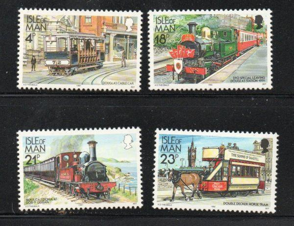 Isle of Man Sc 448-59 1991-1992 trains stamp set mint NH