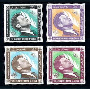 [91624] Jordan 1965 President John F. Kennedy  MNH