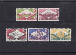 ethiopia 1962 sports  used  stamps Ref 8152