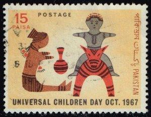 Pakistan **U-Pick** Stamp Stop Box #154 Item 66
