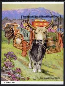 Mongolia 1998 The Mongolian Yak perf m/sheet unmounted mi...