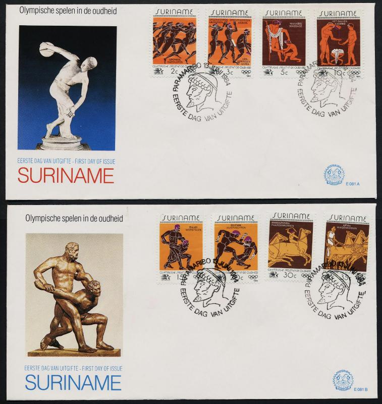 Surinam 675-86a on FDC's - Greek Art, Artifacts, Summer Olympics