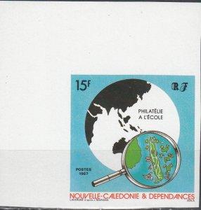 New Caledonia, Sc 567, MNH, 1987, Imperf Globe