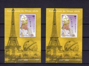 Niger 1998 Pope John-Paul II Visit Africa 2 SS perf+imp mnh